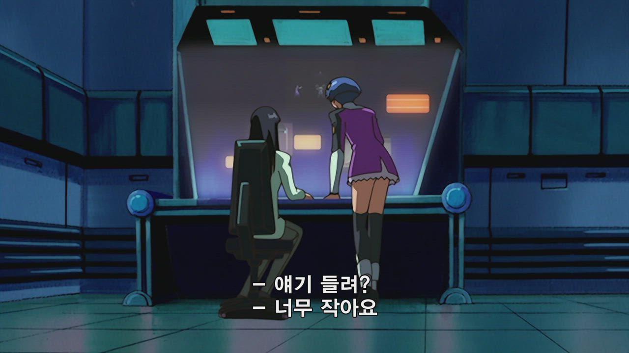 극장판 스크라이드 얼터레이션 I: TAO 썸네일