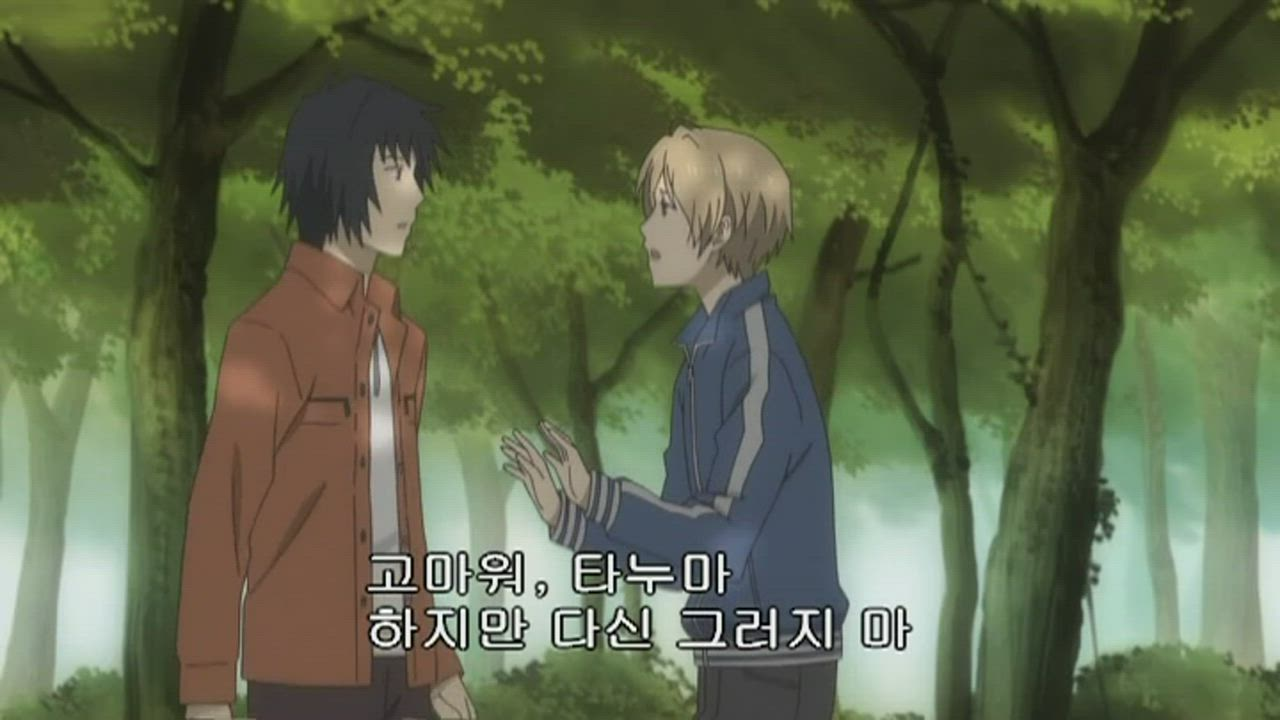 나츠메 우인장 3기 10화 썸네일