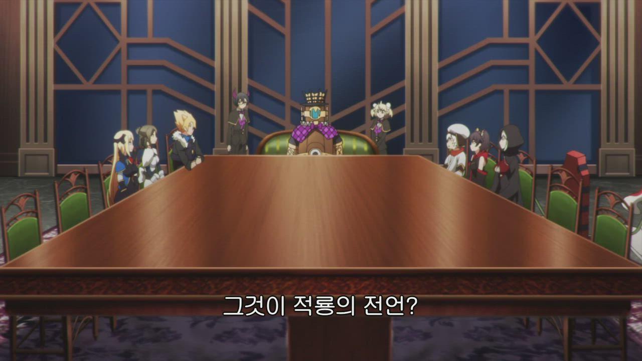 카오스 드래곤 적룡전역 5화 썸네일